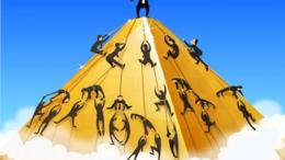 пирамиды и что это такое