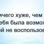 НЕ УПУСТИ ШАНС ИНВЕСТИРОВАНИЯ
