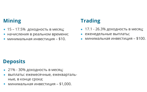 Cryptotek.org